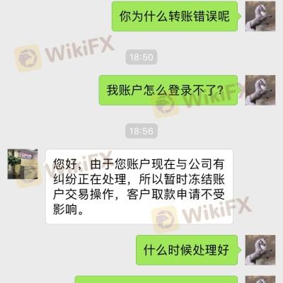 XINHUIBAO鑫汇宝
