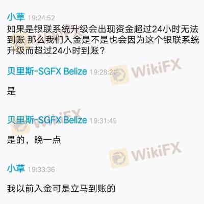 SGFX鼎展国际