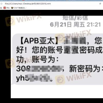 Asia Pacific Bullion Limited亚太金业